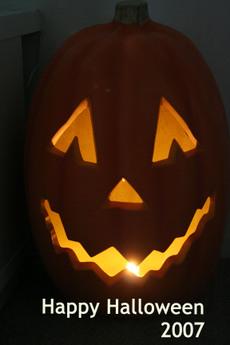 Img_1973_pumpkin