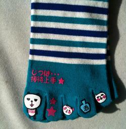 Sockpanda