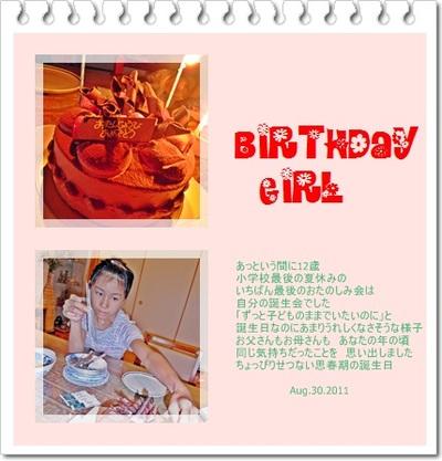 Birthday2011
